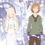 Sayonara no Asa ni Yakusoku no Hana wo Kazarou – Película – HD Ligero – Mega – Mediafire