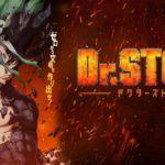Dr. Stone – HD – Ligero – Mega – Mediafire