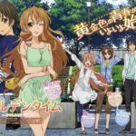 Golden Time – HD Ligero – Mega – Mediafire