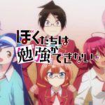 Bokutachi wa Benkyou ga Dekinai – 1 y 2 – HD – Ligero – Mega – Mediafire
