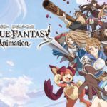 Granblue Fantasy The Animation Temporada 1 y 2 – HD Ligero – Mega – Mediafire