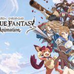 Granblue Fantasy The Animation Temporada 1 y 2 – HD Ligero – Mega – Mediafire