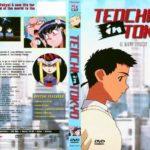 Tenchi en Tokyo! – Avi – Sub Español – Mega – Mediafire