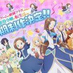 Otome Game no Hametsu Flag shika Nai Akuyaku Reijou ni Tensei shiteshimatta – HD Ligero – Mega – Mediafire