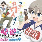 Uzaki-chan wa Asobitai! – HD Ligero – Mega – Mediafire