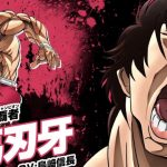 Baki Temporada 1 – Latino – Mkv HD + Avi – Mega – Mediafire